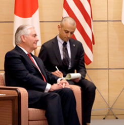 Rex Tillerson meeting with Japan