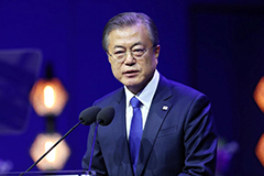 Image of Moon Jae-In and a quote from Kacie Muira's article