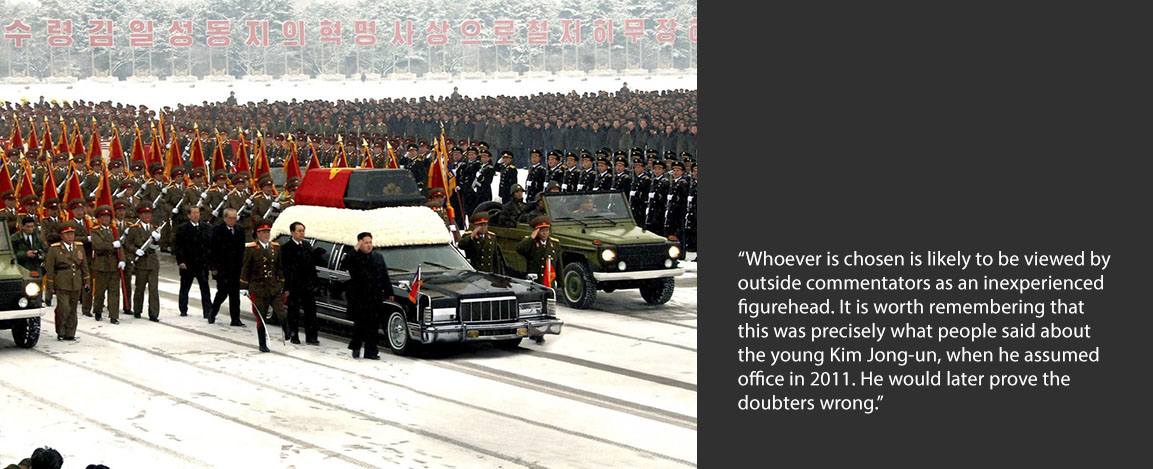 Photo of Kim Jong Un at funeral procession