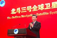 Chinese President Xi Jinping speaking at podium