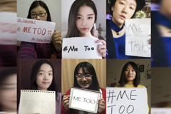 Chinese women, inspired by the #MeToo campaign that originated in the United States, come forward with their own stories. Photo: Handout