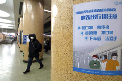 Public service announcements telling people to wear protective face masks are placed in a subway as the coronavirus continues to threaten Beijing on Thursday. Photo by Stephen Shaver/UPI |