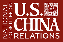 National Committee on US China Relations logo