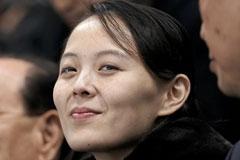 Kim Yo Jong, sister of North Korean leader Kim Jong Un, has emerged as a spokeswoman for the regime in Pyongyang. (Felipe Dana/AP)