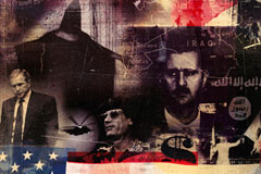 montage of US flag, military images, President Bush, Iraq