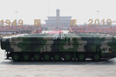 DF-41 intercontinental strategic nuclear missiles are reviewed in a military parade celebrating the 70th founding anniversary of the People's Republic of China in Beijing on October 1, 2019. Liu Bin/Xinhua via Getty Images