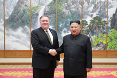 Kim Jong Un met with Secretary of State Mike Pompeo in Pyongyang on Sunday.