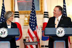 Secretary of State Mike Pompeo speaks during a media availability with South Korean Foreign Minister Kang Kyung-wha at the State Department on May 11, 2018, in Washington.