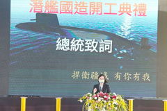 President Tsai Ing-wen at the Nov 24 launch of Taiwan's submarine construction project