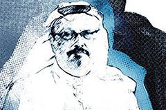 A watercolor illustration of Jamal Khashoggi