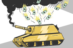military tank burning money