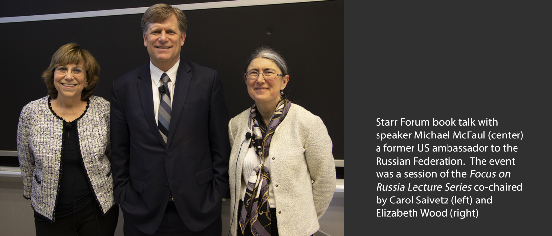 Starr Forum book talk with speaker Michael McFaul (center) a former US ambassador to the Russian Federation.  The event was a session of the Focus on Russia Lecture Series co-chaired by Carol Saivetz (left) and  Elizabeth Wood (right)