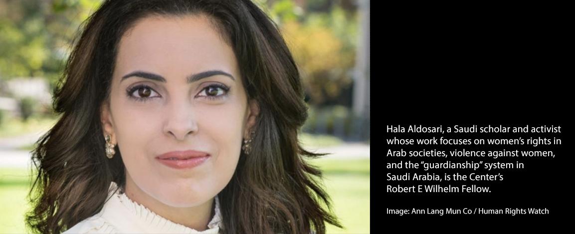 Hala Aldosari