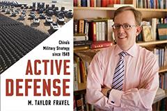 Taylor Fravel